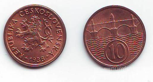 10 Haléř(1938), stav 0/0 patina