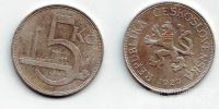 5 Kč(1929-Ag), stav 1/0 patina