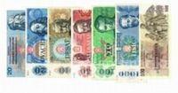 Komplet bankovek z let 1970 - 1989, vše stav UNC