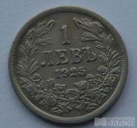 Bulharsko 1 Leva 1925