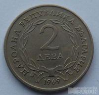 Bulharsko 2 Leva 1969