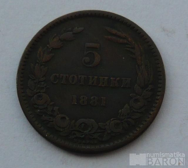 Bulharsko 5 Stotinek 1881