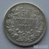 Bulharsko 50 Stotinek 1913