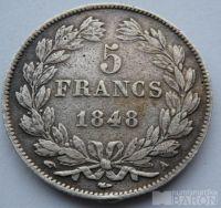 Francie 5 Frank 1843 A Ludvík Filip