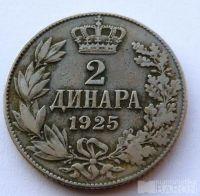 Srbsko 2 Dinár 1925