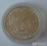 200 Kč(1994-Koněspřežka), stav 0/0, kapsle