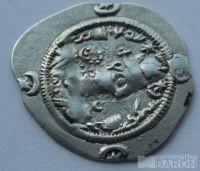 Sasánovci Drachma Chusro I. 531-579