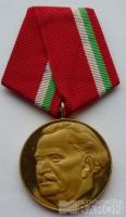 Bulharsko 100 let narození J.DIMITROVA