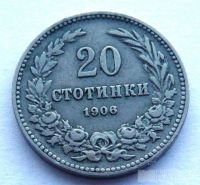 Bulharsko 20 Stotinek 1906