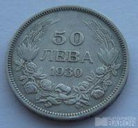 Bulharsko 50 Leva 1930