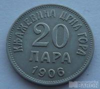 Černá Hora 20 Para 1906