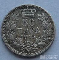 Srbsko 50 Para 1913