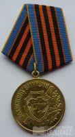 Ukrajina padlým hrdinům