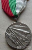 Bulharsko - medaile VVV
