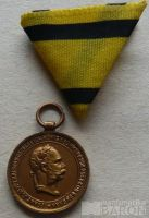 Rakousko - 2.december 1873  jednostranná miniatura KOPIE