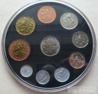 Ročníková sada oběžných mincí ČR(1994-matová-určená pro FIBEX)