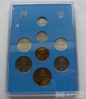 Ročníková sada oběžných mincí SR (1995), stavy 0/0