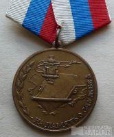 Rusko - křižník odnirál Kuzněcov