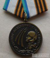 Rusko - vojenské vzdušné síly