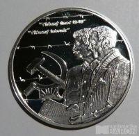 ČSR - historické momenty Vítězný únor Ag med.