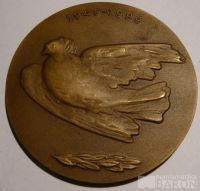 ČSSR medaile mírového hnutí