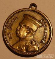 Pruko - zvolení Bismarcka ministrem 1888