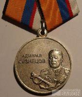 Rusko Za službu - admirál Kuzněcov