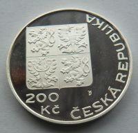200 Kč(1995-OSN), stav PROOF, etue