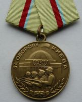 SSSR - Za obranu Kyjeva