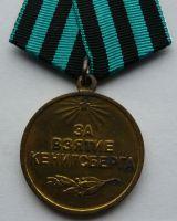 SSSR - Za osvobození Královce