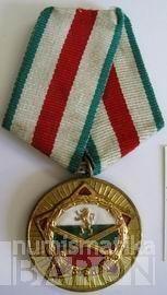 Bulharsko - 25 let armády 1944-69