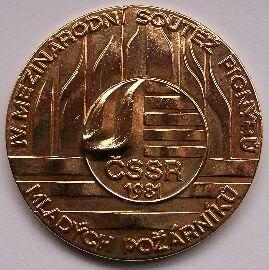 ČSSR - soutěž mladých požárníků 1981