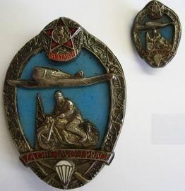 ČSSR - Svazarm, Za obětavou práci + miniatura