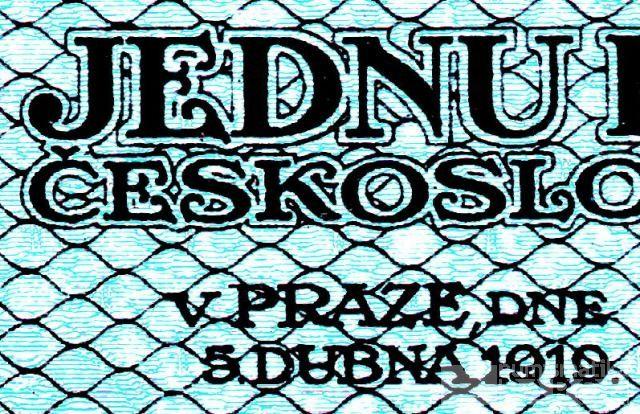 KOPIE 1Kč/1919 - chybotisk 5.dubna1919/, stav UNC