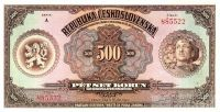 KOPIE 500Kč/1923/, stav UNC