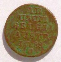 Rakousko Liard 1788 Josef II.