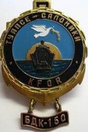 Rusko - KFOR