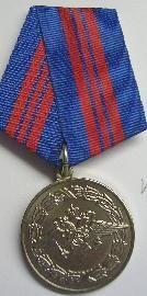 Rusko - Za službu u vojsk min. vnitra