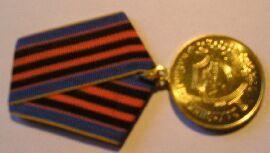 Ukrajina medaile vítězství + dekret