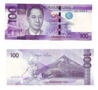 100Peso(2015-Filipíny), stav UNC