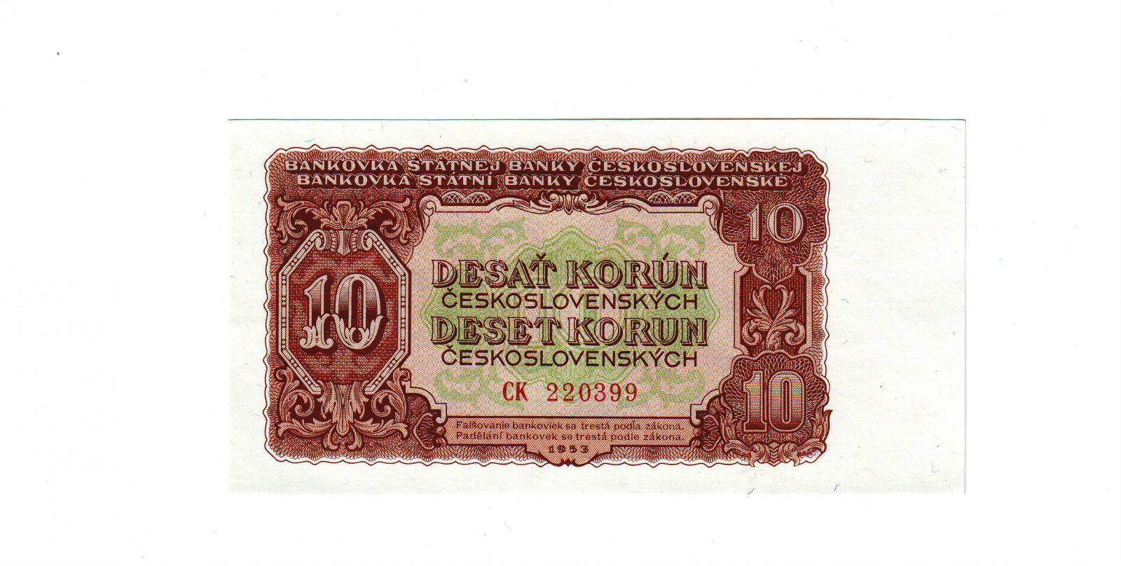 10Kčs/1953/, stav UNC, tisk GOZNAK