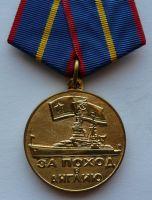 Rusko křižník ORDŽONIKITZE 2006