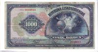 1000Kč/1932/, stav 3 perf. SPECIMEN, série C