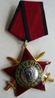 Bulharsko řád 9.září červený s meči