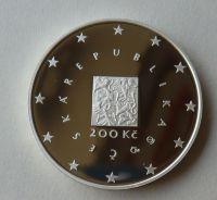 200 Kč(2004-vstup ČR do EU) stav PROOF, etue a certifikát