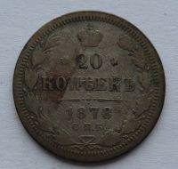 Rusko 20 Kopějek 1876