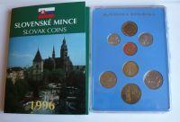 Ročníková sadad mincí SR (1996 - Košice), stav bk