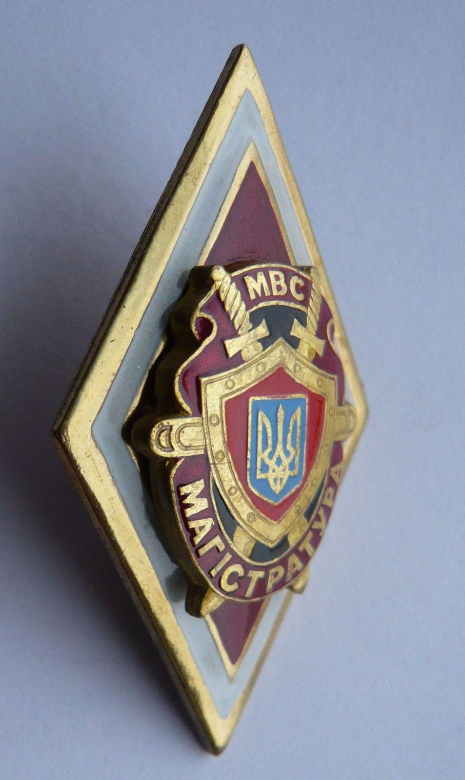 Ukrajina absolvent VVŠ min.vnitra