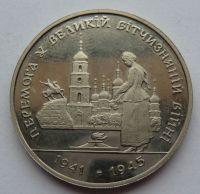 Ukrajina 20000 Karbovantsiv 1995