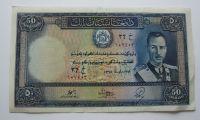 Afghánistán 50 Afgh. modrá